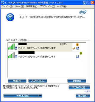 proset_wireless_12.0.4.0_error.PNG