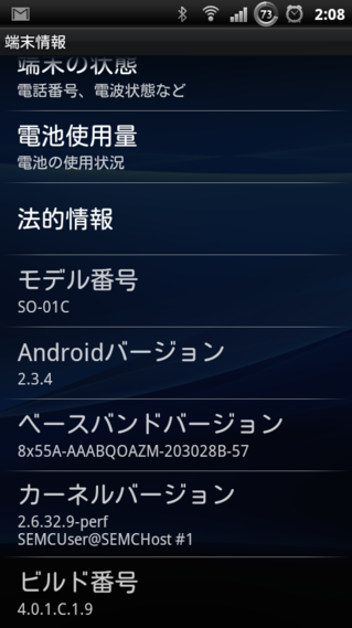 screenshot_2011-11-09_0208_1.png