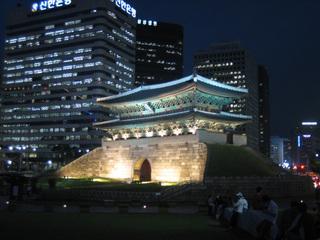 南大門 2007 年 5 月 23 日